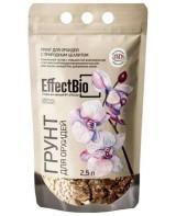 Կեղևային խարնուրդ Effect Bio Eco Optimal ցեոլիտով խոլորձների համար, 19-37մմ (ծավալը 2,5լ)