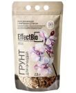 Грунт Effect Bio Eco Standard с цеолитом для орхидей, 12-28 mm 2.5 л.