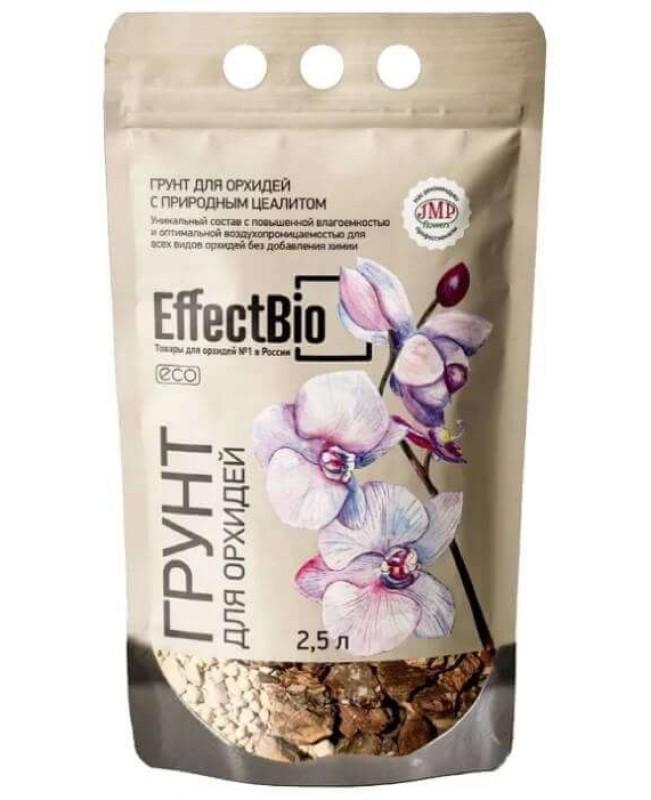Կեղևային խարնուրդ Effect Bio Eco Standard ցեոլիտով խոլորձների համար, 12-28մմ (ծավալը 2,5լ)