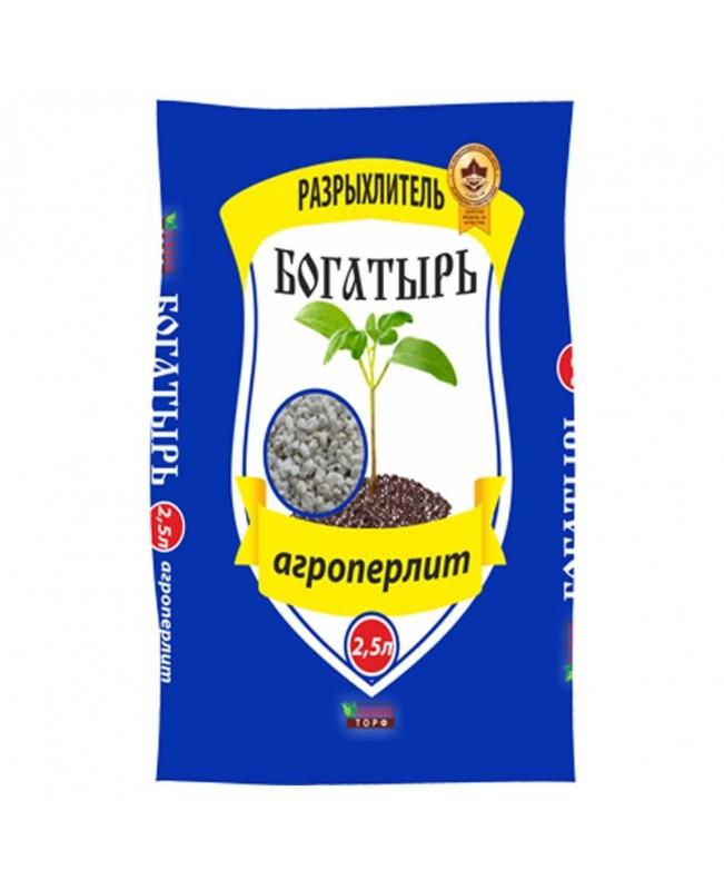 Ագրոպերլիտ Բագատիր փխրուցիչ, 2,5լ