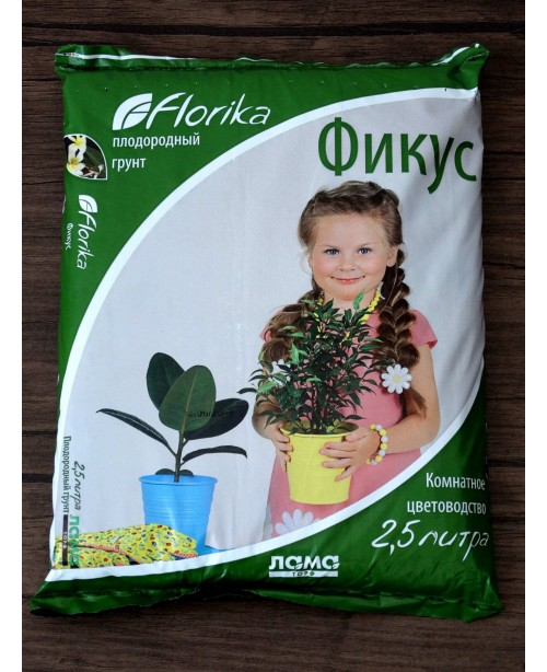 Florika Грунт дла фикусов и пальм 2.5л