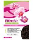 """Հող """"EffectBio"""" նախատեսված խոլորձ աճեցնելու համար Maxi 28-47mm, 2լ"""