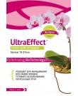 """Субстрат для орхидей """"EffectBio™"""" Super 19-37mm 1,2 л"""