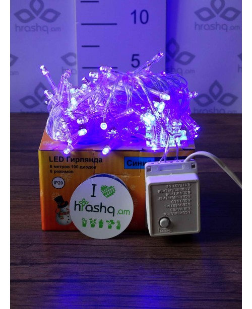 Ecola LED гирлянда 220V IP20 Нить 100Led 6м, 8 режимов, прозр.провод с вилкой. Синий