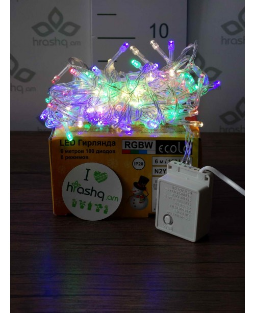 Ecola LED ՇՂԹԱ 6,3W 220V RGB, 100 լամպ-6 մ, 8 ռեժիմ: Գունավոր
