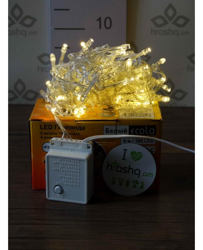 Ecola LED ՇՂԹԱ 6,3W 220V 4000K, 100 լամպ-6 մ, 8 ռեժիմ: Սպիտակ