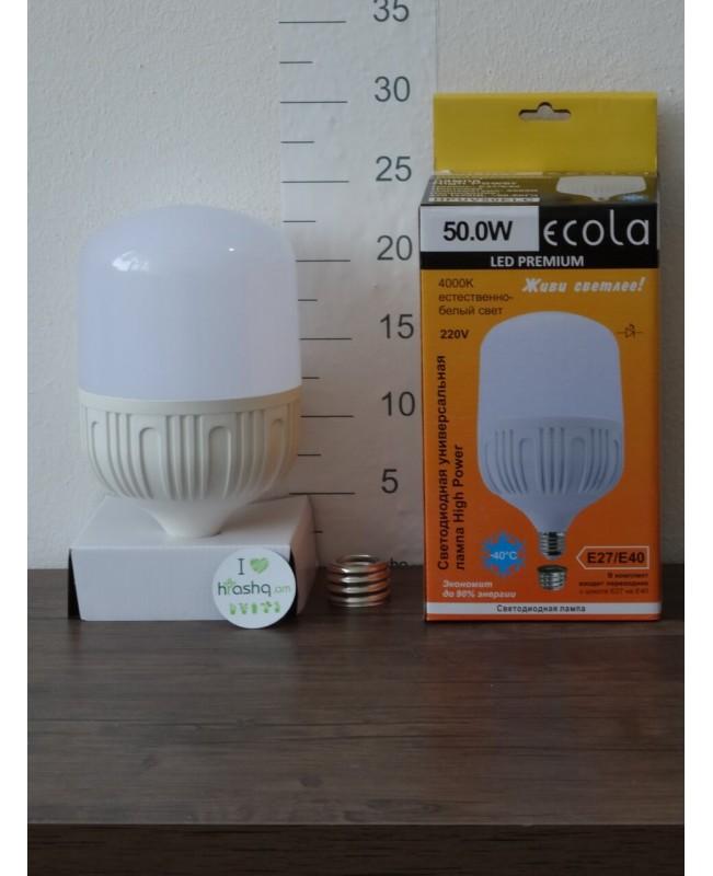 Լամպ Ecola High Power LED Premium 50W 220V ունիվերս. E27/E40 4000K 230х140