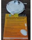 Лампа Ecola LED Downlight 18W 220V 2700K 225x20. Круглый, встраивaемый.