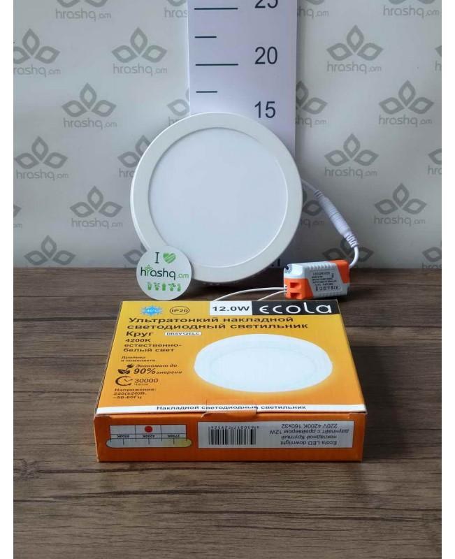 Ecola LED downlight արտաքին Կլոր դաունլայթ դրայվերով 12W 220V 4200K 160x32