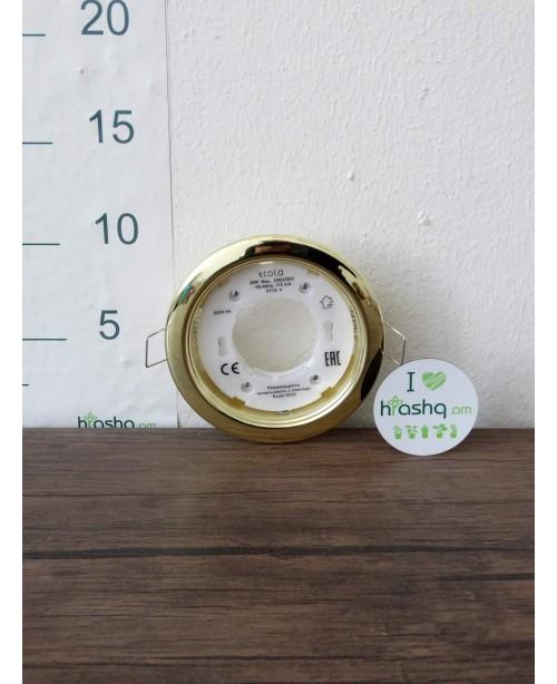 Ներկառուցվող լուսատու Ecola GX53 H4 համար, ոսկեգույն, 38x106