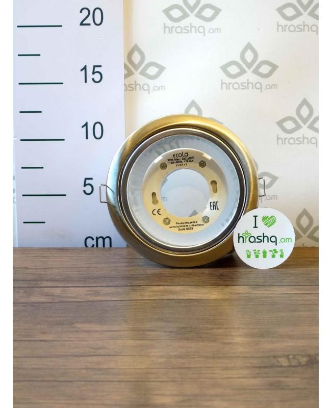 Ներկառուցվող լուսատու Ecola GX53 H2R համար, ռեֆլեկտորով, սատին-խրոմ, 58x125