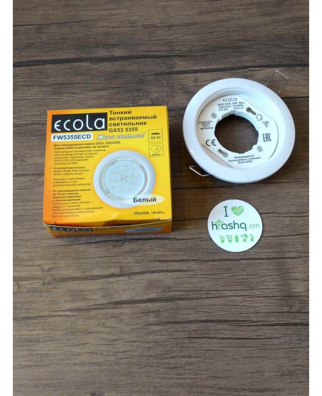 Ներկառուցվող լուսատու Ecola GX53 5355, համար, սպիտակ, թեթև, 25x106