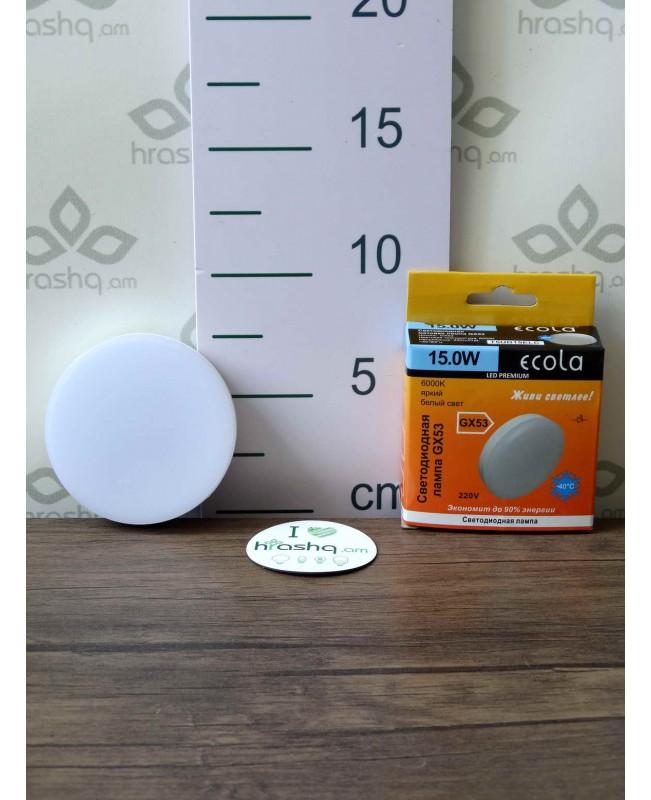 Լուսադիոդային լամպ Ecola GX53 LED Premium 15,0W Tablet 220V 6000K փայլատ 27x75