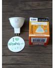 Лампа светодиодная Ecola MR16 LED 8,0W 220V GU53 4200K матовая 51x50