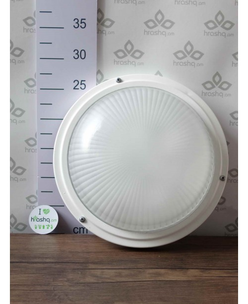 "Накладной светильник Ecola Light GX53 LED ДПП 03-18-103 ""Круг"" 3*GX53 матовое стекло IP65 белый 280х280х90мм"