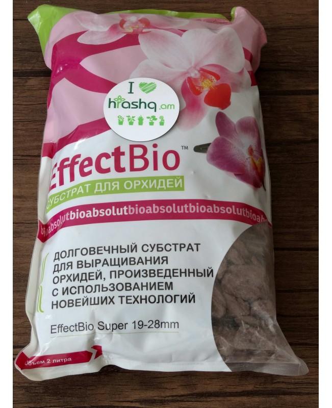 """Հող """"EffectBio™"""" նախատեսված խոլորձ աճեցնելու համար Super 19-28mm 2լ"""