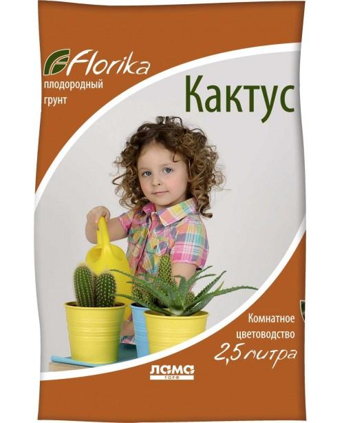 Florika Грунт для кактусов и суккулентов, 2.5л