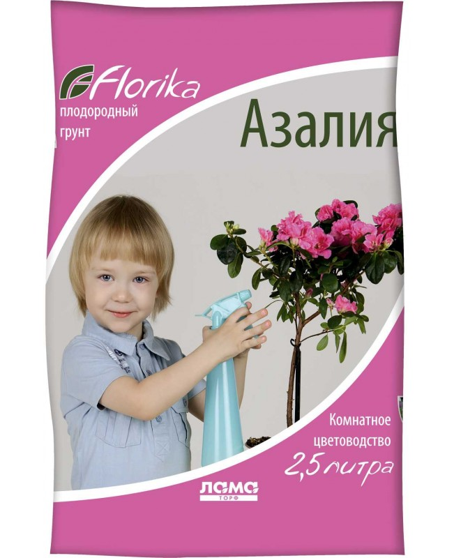 Florika Հողախառնուրդ Ազալիայի, 2.5լ
