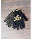 Ձեռնոց JOY