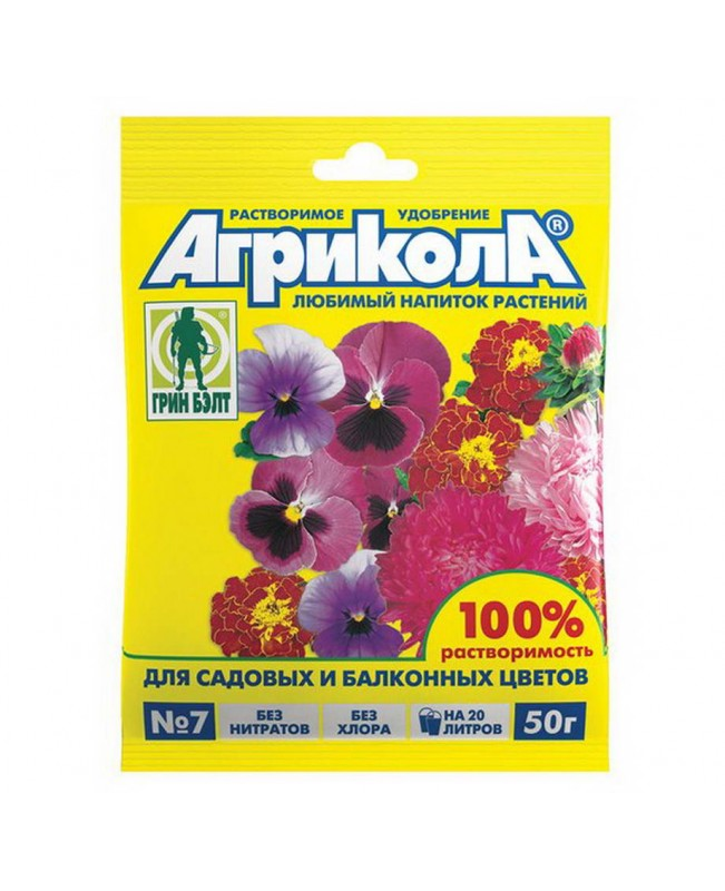 Агрикола այգու և պատշգամբի ծաղիկների համար, 50գր