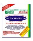 Фитоспорин-М Универсальный, 100гр