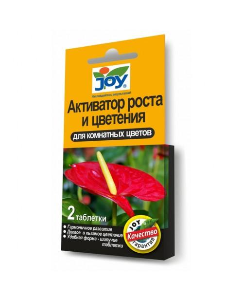 JOY Աճի և ծաղկման խթանիչ սենյակային բույսերի համար