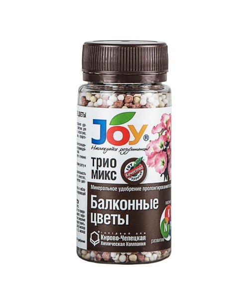 JOY ՏՐԻՈ ՄԻՔՍ պատշգամբային ծաղիկներ