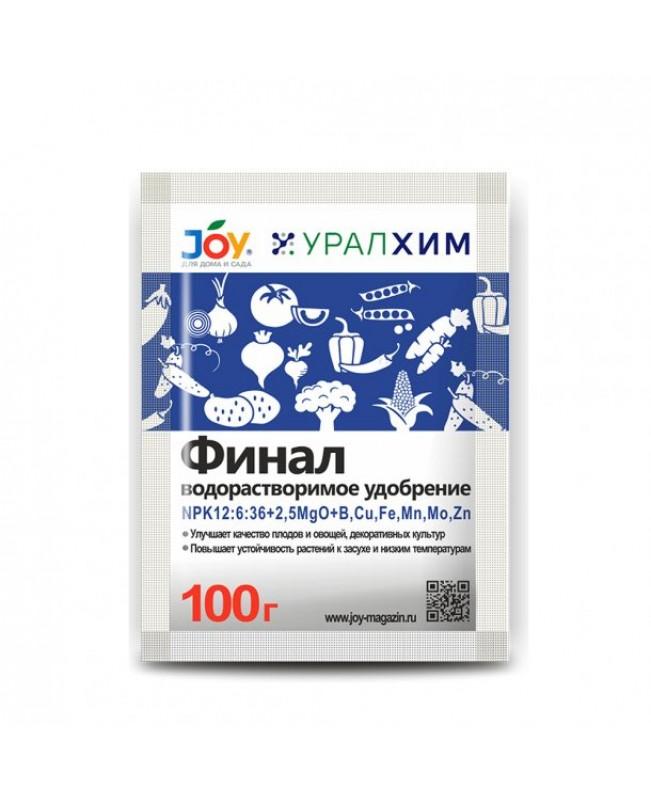 Joy Բորաթթու 10 գր